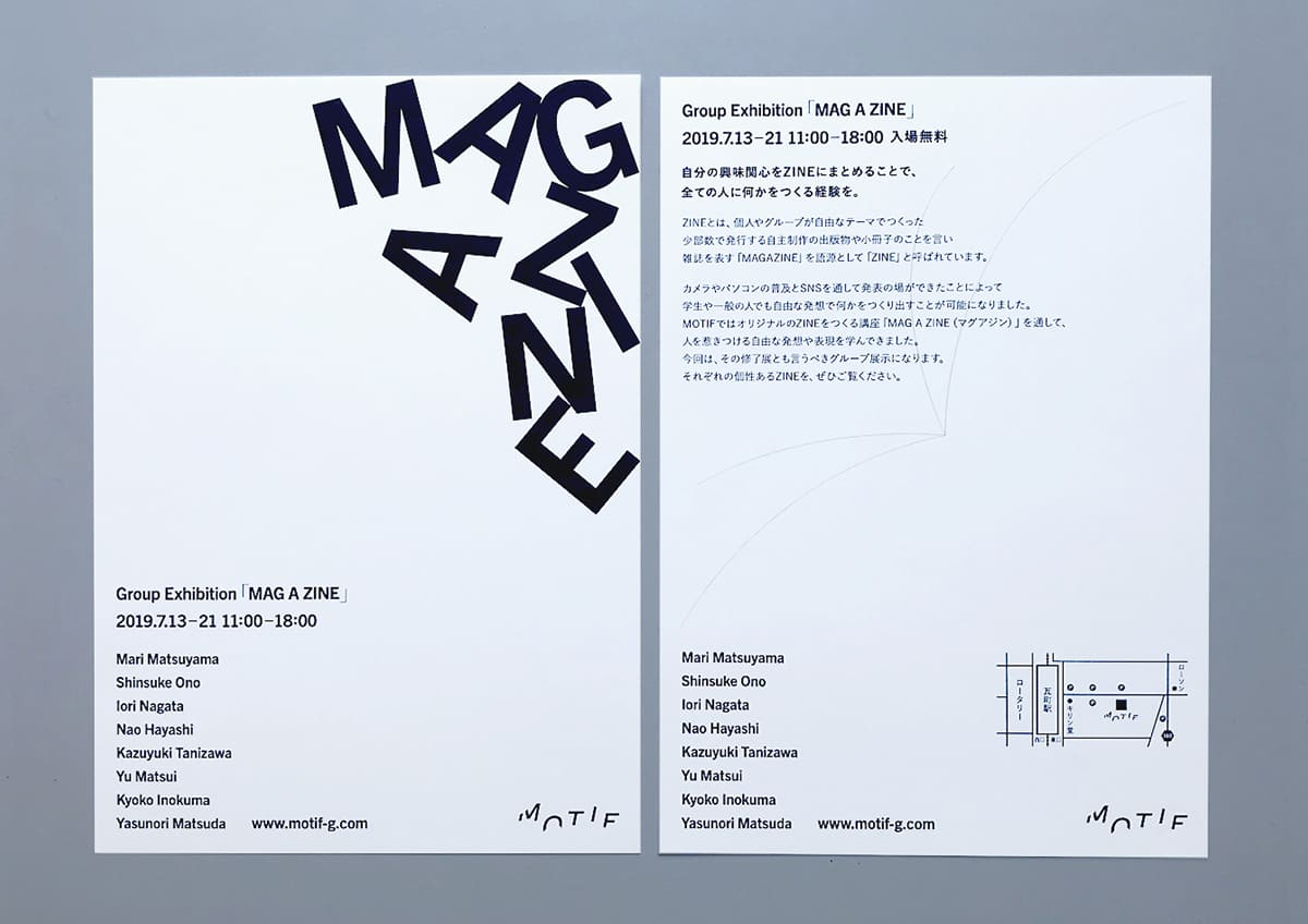Group Exhibition __ MAG A ZINE 2019.07.13 _ 07.21